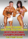 2001 SABBA South Australian Bodybuilding Championships: The Pump Room